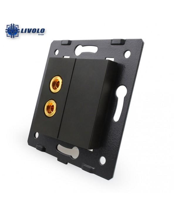 Sound Socket - Module