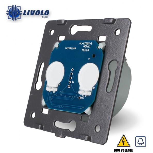 Livolo 2 Gangs Doorbell/Impulse Module (Low Voltage)